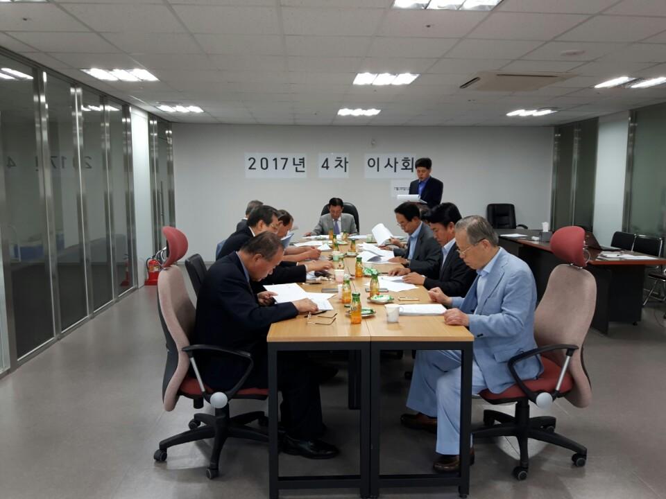 이사회개최0728.jpg