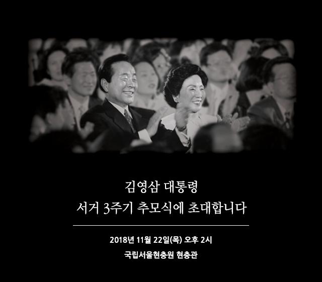 3주기초대장_모바일.jpg