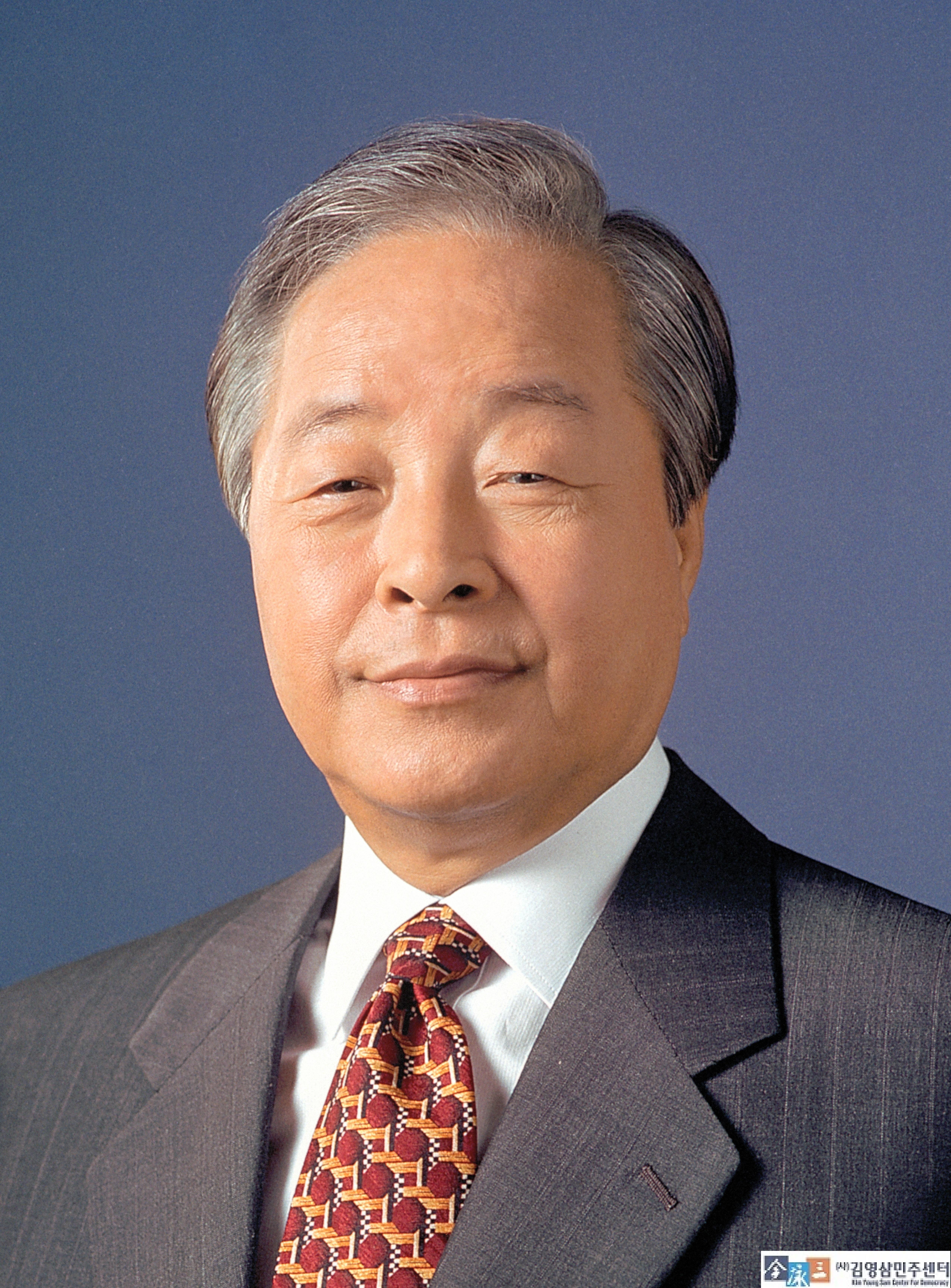 김영삼대통령 존영사진(대).jpg